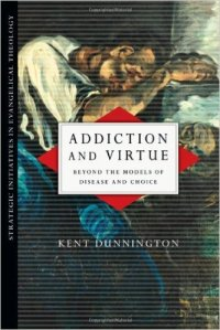 addictionandvirtue